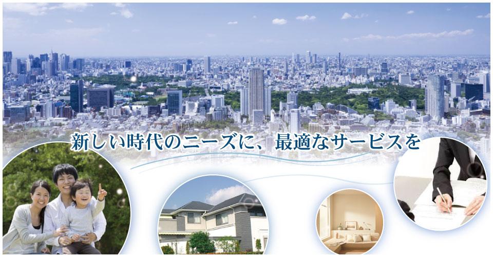 大阪堺エリアの不動産なら売買賃貸View(テックスホーム)